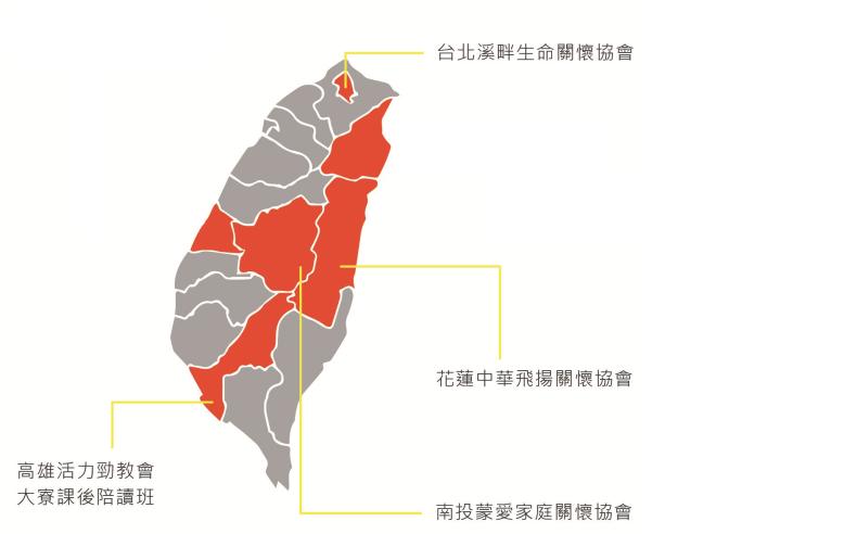 2020map